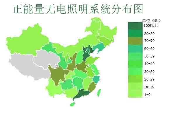 点亮中国效果图.jpg