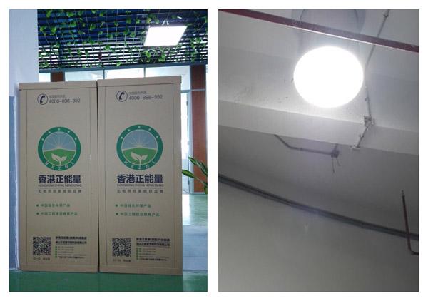 佛山最好的用于地下车库的自然光照明系统