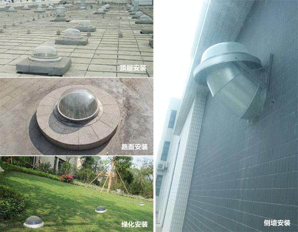正能量导光管照明系统安装实物图