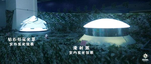 香港正千赢国际娱乐app下载导光管采光系统夜间发光效果图