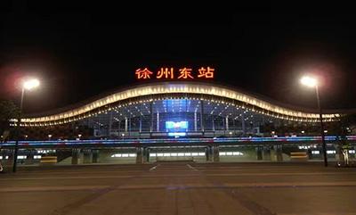 徐州高铁街坊中心-香港正千赢国际娱乐app下载