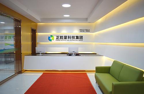 正千赢国际娱乐app下载科技集团-地下室采光导光管
