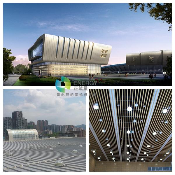 四川雅安体育馆