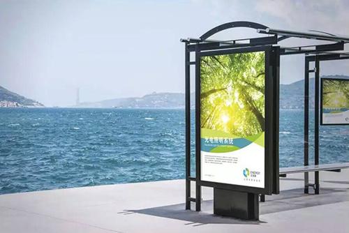 正千赢国际娱乐app下载光导照明系统