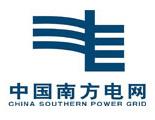中国南方电网-正能量