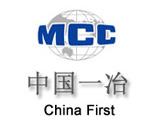中国一冶-正千赢国际娱乐app下载