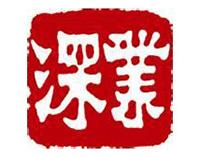 深业集团-正千赢国际娱乐app下载