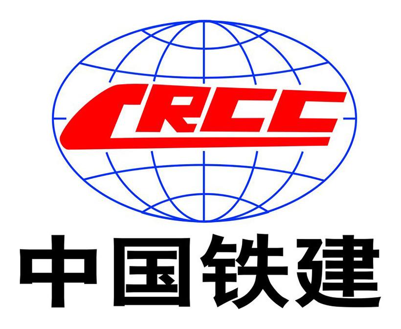 中铁集团-正能量