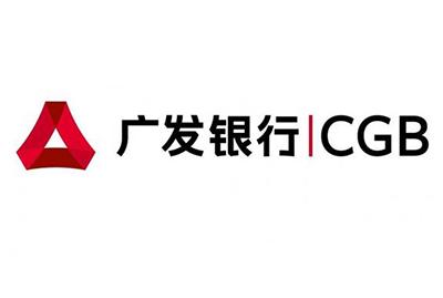 广发银行-正千赢国际娱乐app下载