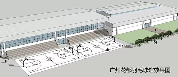 广州花都全民健身中心羽毛球馆项目——正千赢国际娱乐app下载光导照明系统